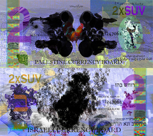 Peter Macapia, Palestinian Israeli Currency