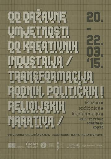 hdlu plakat za web
