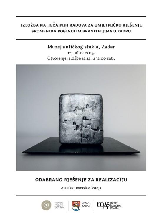 Pozivnica Zadar 2015