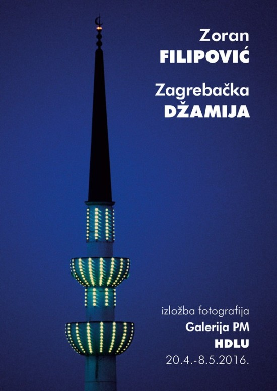 pozivnica_zoran_filipovic_HLDU_mail