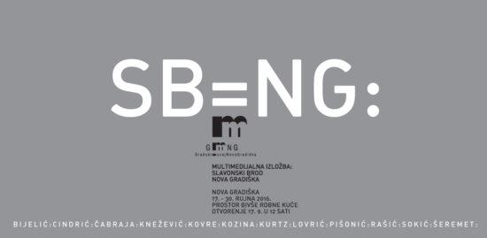 SB NG 2016